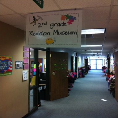 2nd Grade Revision Museum